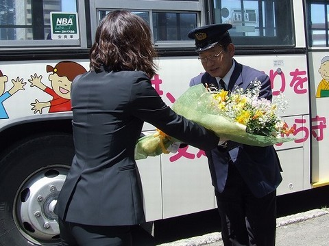 セレモニー花束贈呈